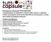 Prodavacka za italijanska kompanija  Tuto Kapsuli