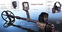 Metal Detektor Minelab CTX 3030