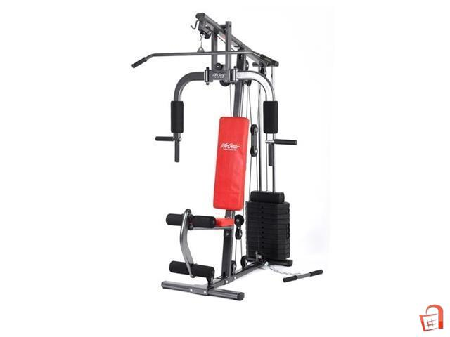 Ad povekenamenska sprava za vezbanje home gym deluxe for sale