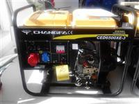 Akcija na pumpi za voda i generatori za struja