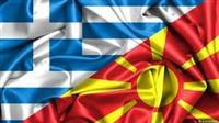 Prevod na literatura od grcki na Makedonski jazik