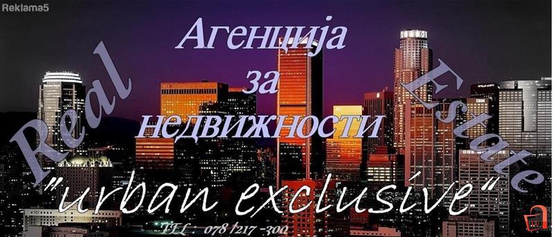 Агенција за недвижности - Urban Exclusive1