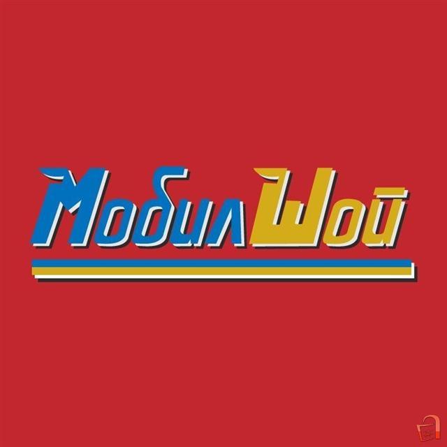 MOBIL SHOP !!!!!!!!