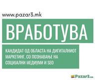 Kandidat od oblasta na digitalniot marketing