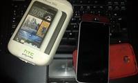 HTC Desire 300 ekstra socuvan
