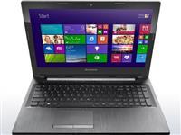 Lenovo laptop seuste pod garancija