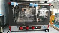 VENIX T04MPG multifunkcionalna grill duvalka