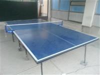 Masa za ping pong moze zamena