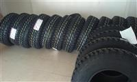Gumi 235 75 15 4x4 off road NEXEN