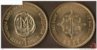 Mileniumski denar