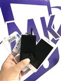 Masinska promena na stakla za Mobilen Telefon