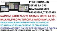 GPS NAVIGICIJI KARTI MAPI