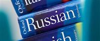 Prevod Ruski Ceski Angliski Romanski