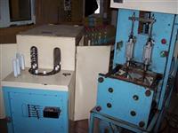 Kompletna oprema za proizvodstvo na PET ambalaza