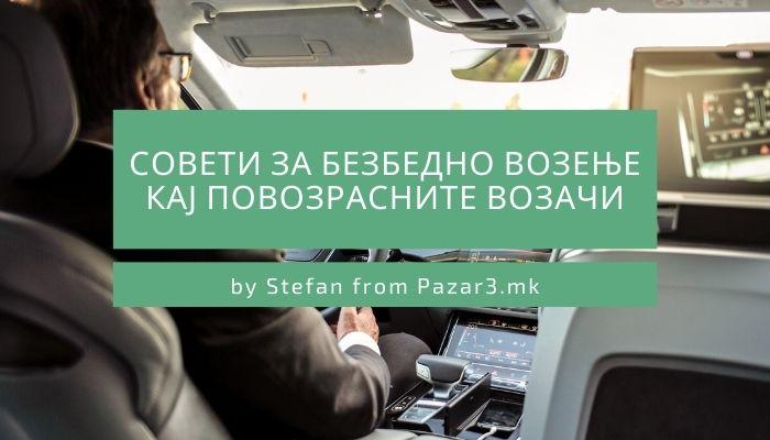 safe driving tips for older drivers