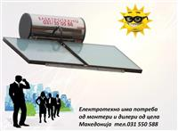 Barame biznis partneri niz cela Makedonija