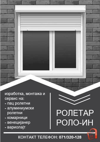 4577fb01eb9 Ad Roletar Rolo In Roletni For sale, skopje, aerodrom, home-family ...