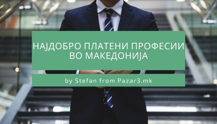 highest paid jobs in macedonia