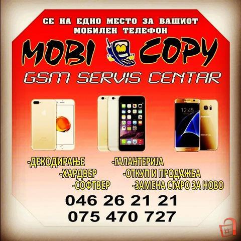 a0668660-af91-455f-b604-0378b347ba0e