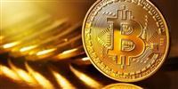 nedidelis kiekis bitcoin