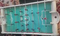 Fudbalce