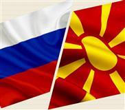 Casovi po Ruski Grcki i Makedonski jazik