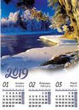 Kalendari itno niski ceni