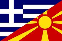 Grcki i Makedonski jazik za stranci i ucenici