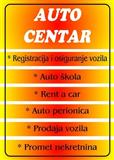 Ustupa se razradjen Auto centar nadomak Beograda