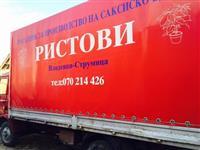 Kamion Zastava 635