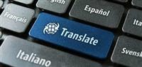 Prevodi na/od angliski jazik