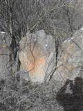 Zelen dekorativen kamen