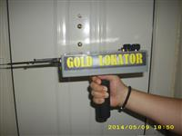 LONG RANGE GOLD LOCATOR & LASER