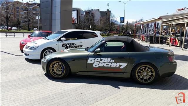 Pazar3.mk - Ad HONDA S2000 -14 For sale, Skopje, Centar, VEHICLES ...