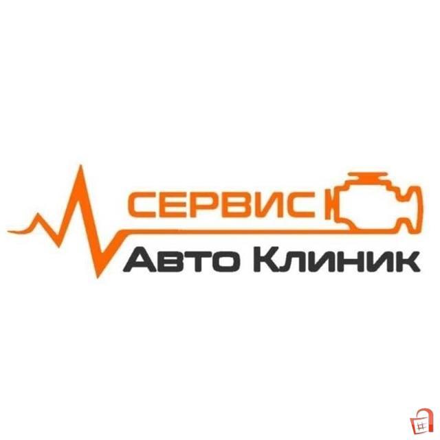 Avto Kliniik