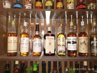 Kolekcija na alkoholni stari pijaloci