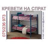 Kreveti na sprat Feniko