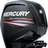 MERCURY vonbrodski motori so 5 god garancija