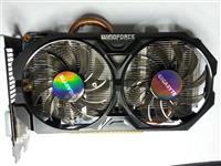 GIGABYTE GTX 750Ti 2GB GDDR5