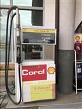 Pumpi za vo benziska stanica