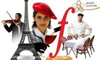 Casovi po Francuski jazik