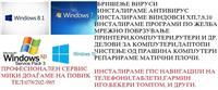 SERVIS SO KVALITET I PROFESIONALNOST MIKI NA POVIK