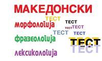Makedonski jazik za ucenici i stranci