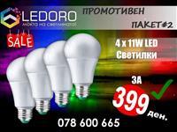 PROMO LED