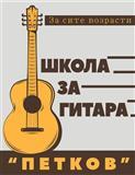 Casovi po Gitara