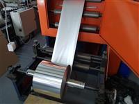 Masina za premotuvanje na aluminiumska folija