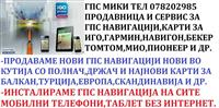 NAVIGACIA BEZ INTERNET TELEFON TABLET IGO,GARMIN