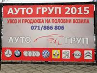 AUTO GRUP 2015 DOOEL SKOPJE