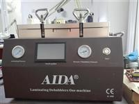 AIDA Laminating Debubblers One mashine
