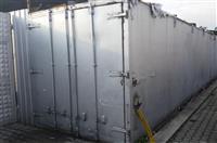 Hladnjaca za magacinski prostor
